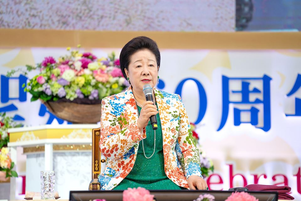 True Mother Dr. Hak Ja Han Moon speech 60th (diamond) wedding anniversary celebration 2020_05_08