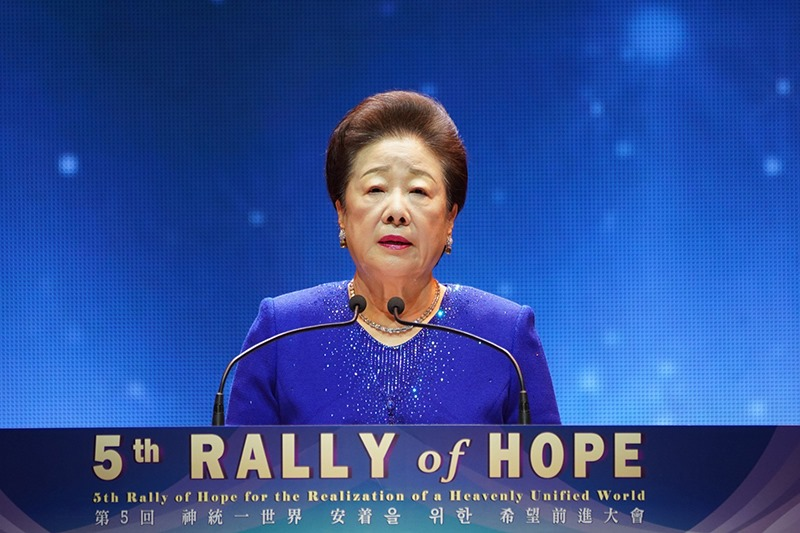 True Mother speaks at 5th Rally of Hope 28 February 2021