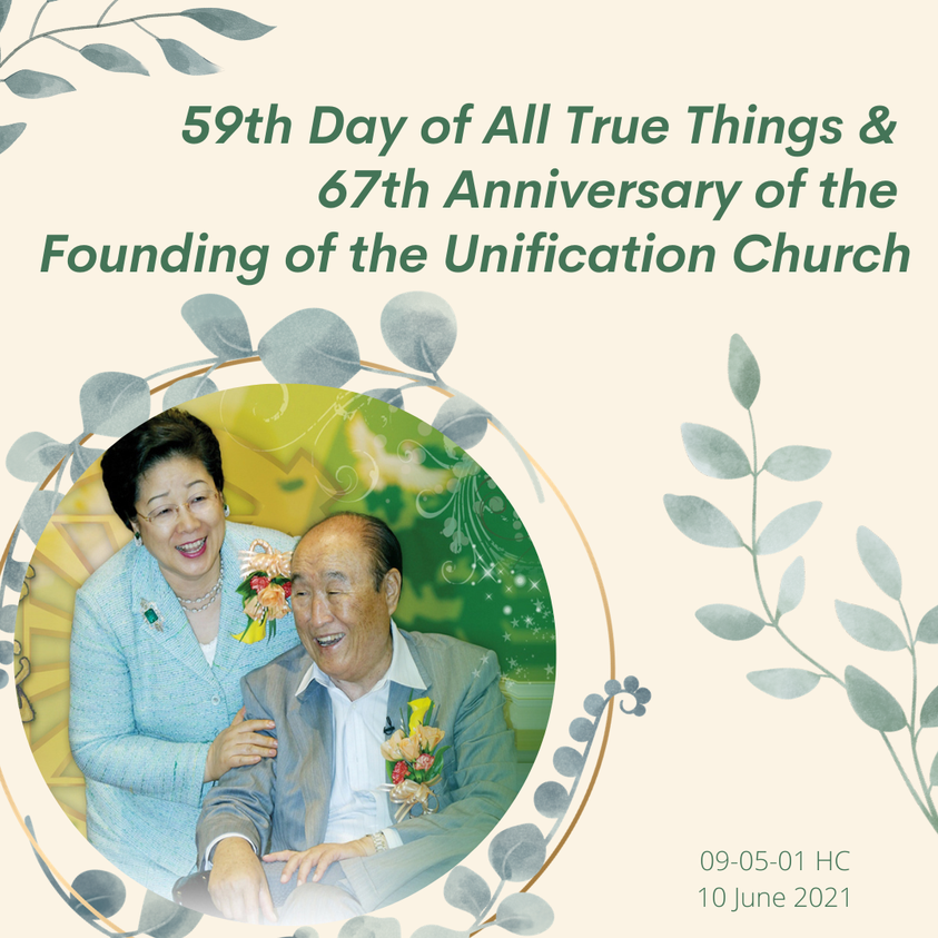 59th Day of All things 2021