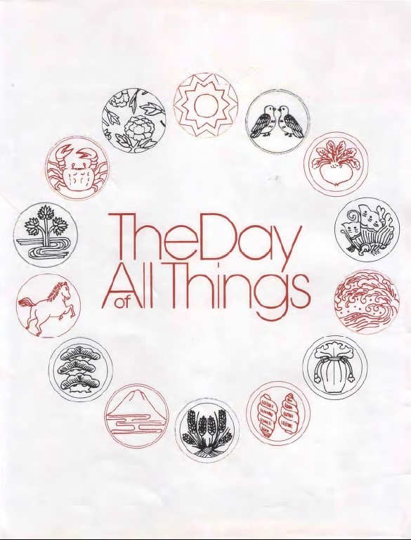 Day of All Things graphic - Today's World magazine 1981