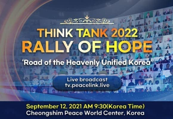 Think Tank 2022 Rally of Hope September 12, 2021